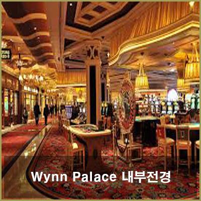 Wynn Palace 내부전경